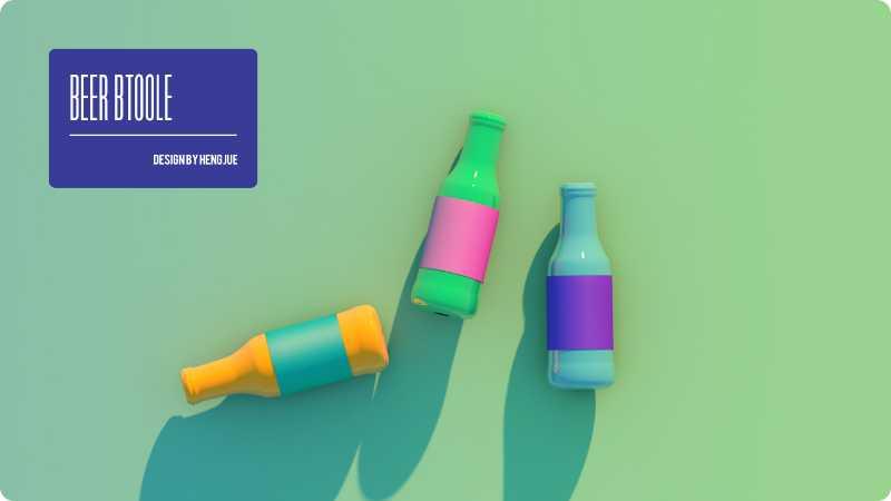C4D渲染酒瓶教程