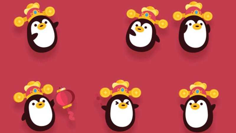 AE制作QQ小企鹅动效教程