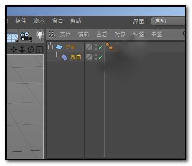 c4d翻书动画教程(2)