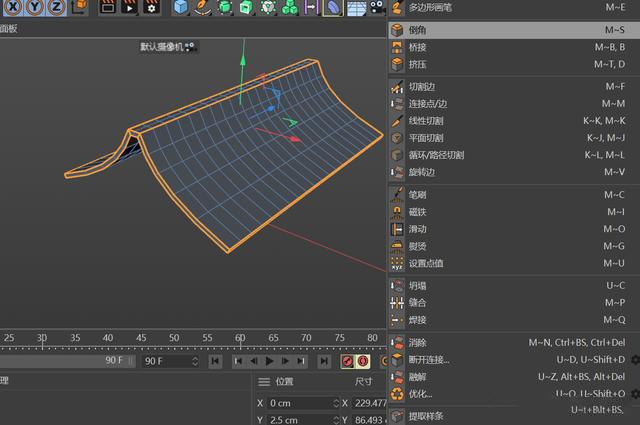 c4d简单房子建模教程(7)