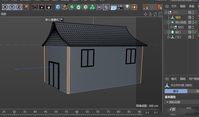 c4d简单房子建模教程(13)