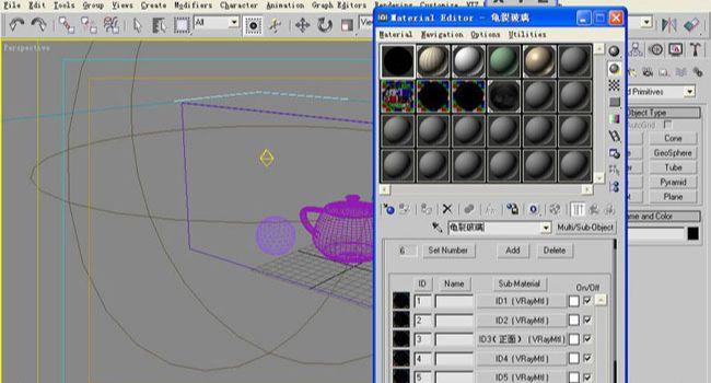 3dMax教程制作玻璃材质(1)