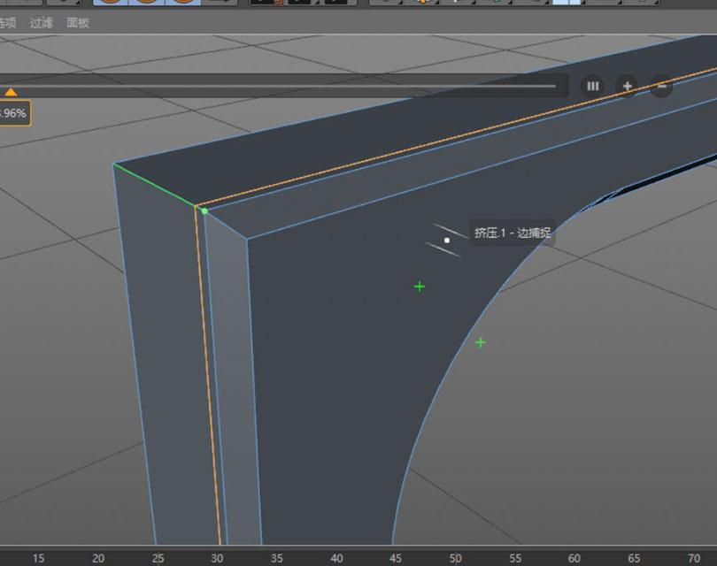 Cinema 4D硬表面建模教程(11)