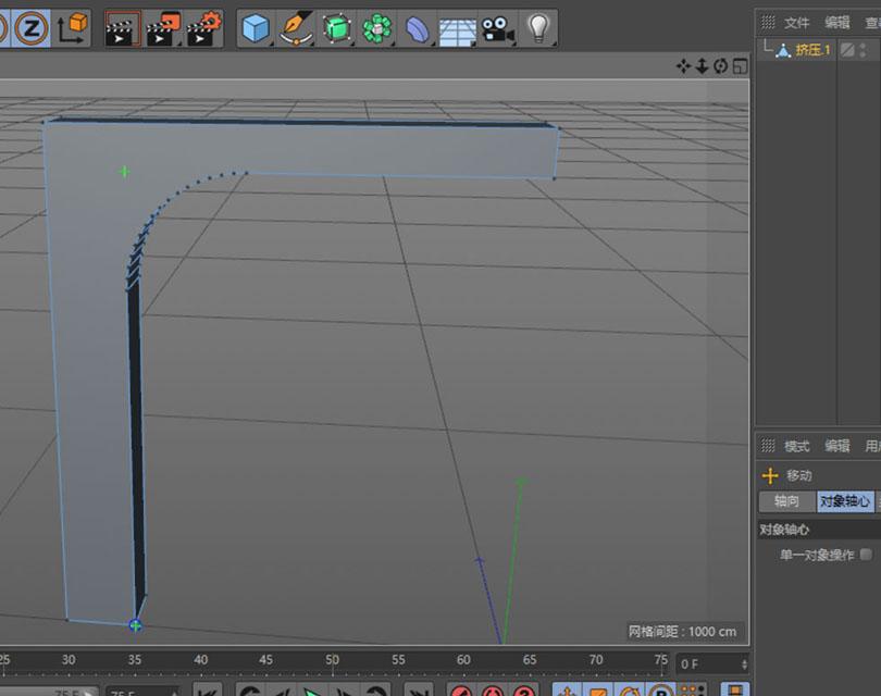 Cinema 4D硬表面建模教程(5)