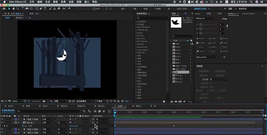 AE复古的老电影动态插画教程(7)