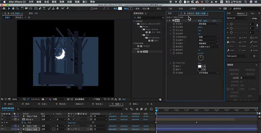 AE复古的老电影动态插画教程(8)