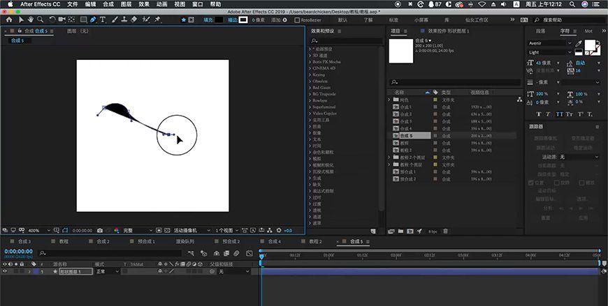 AE复古的老电影动态插画教程(2)