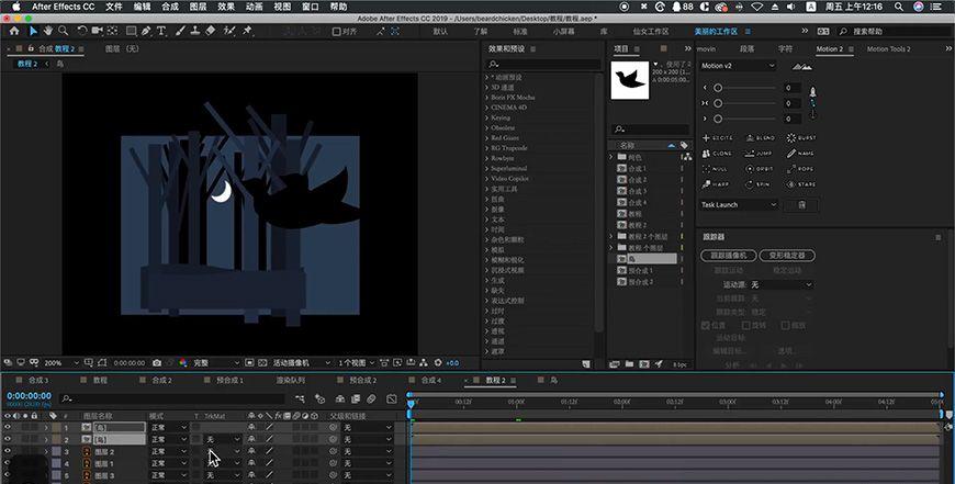 AE复古的老电影动态插画教程(4)