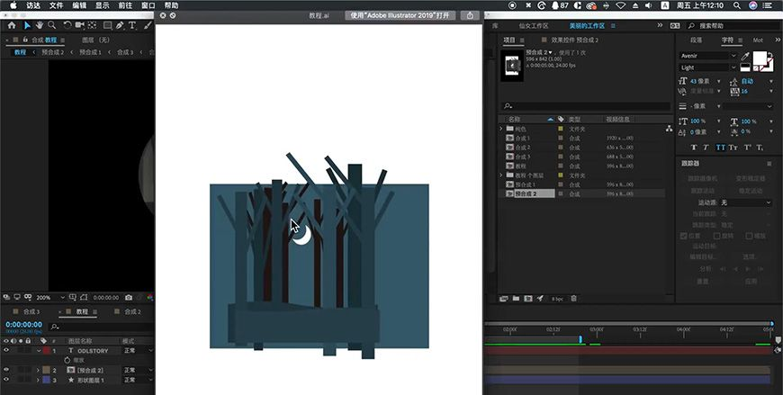 AE复古的老电影动态插画教程(1)