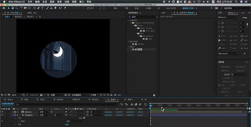 AE复古的老电影动态插画教程(9)