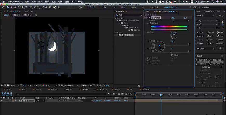 AE复古的老电影动态插画教程(10)