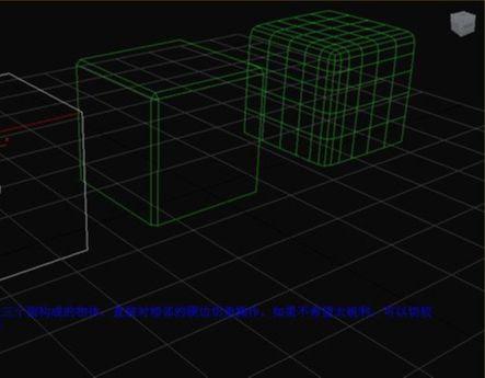 3D Max制作多边形圆建模教程(2)