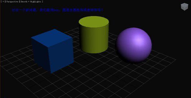 3D Max制作多边形圆建模教程(11)