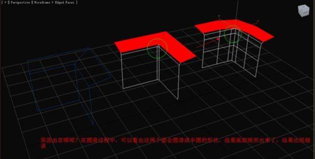 3D Max制作多边形圆建模教程(5)