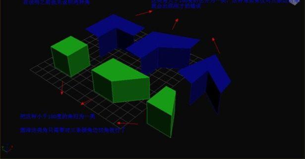 3D Max制作多边形圆建模教程(6)