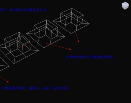3D Max制作多边形圆建模教程(21)