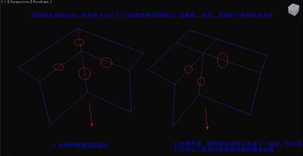 3D Max制作多边形圆建模教程(33)