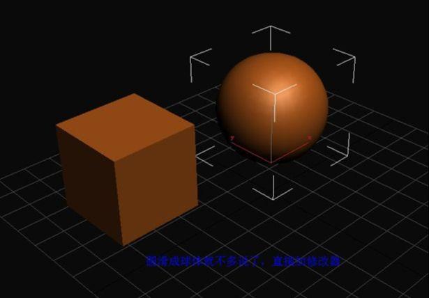 3D Max制作多边形圆建模教程(15)