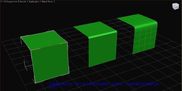 3D Max制作多边形圆建模教程(1)