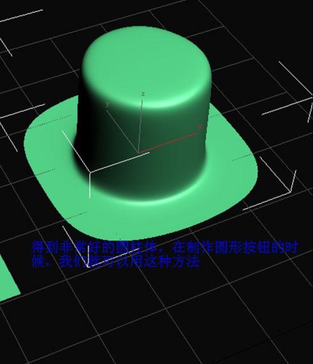 3D Max制作多边形圆建模教程(27)