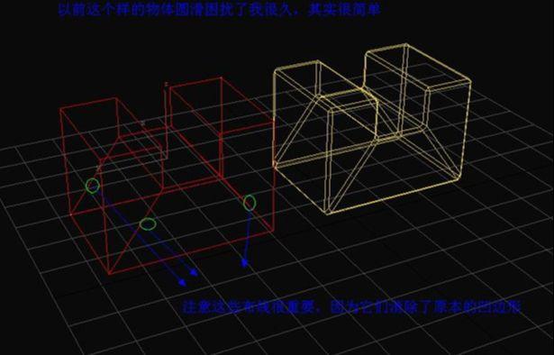 3D Max制作多边形圆建模教程(32)