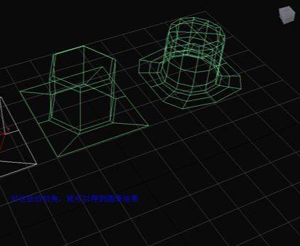 3D Max制作多边形圆建模教程(19)