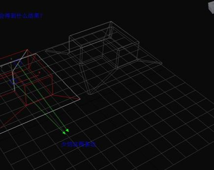 3D Max制作多边形圆建模教程(23)
