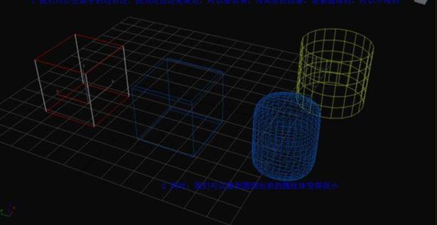 3D Max制作多边形圆建模教程(12)