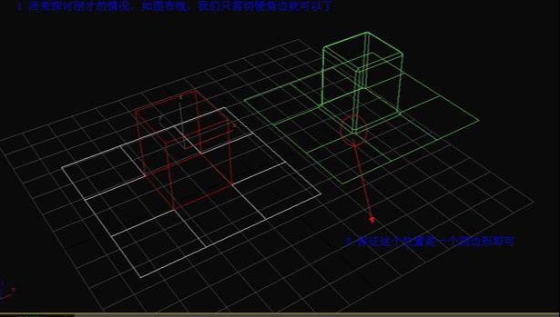 3D Max制作多边形圆建模教程(38)