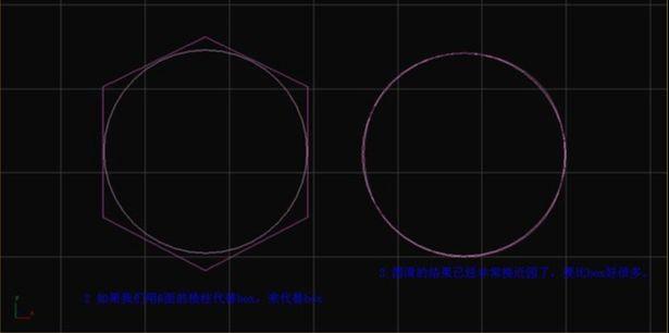3D Max制作多边形圆建模教程(14)