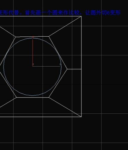 3D Max制作多边形圆建模教程(26)