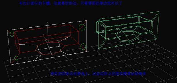 3D Max制作多边形圆建模教程(31)