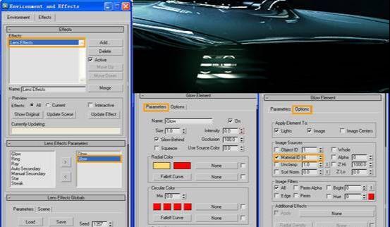 汽车灯光渲染简单教程解析(8)