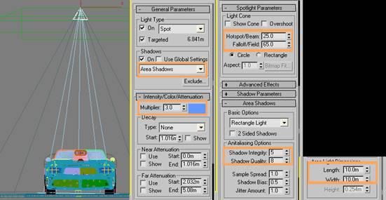 汽车灯光渲染简单教程解析(3)
