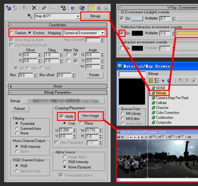 3DsMAX制作超真实的变形金刚建模教程(18)