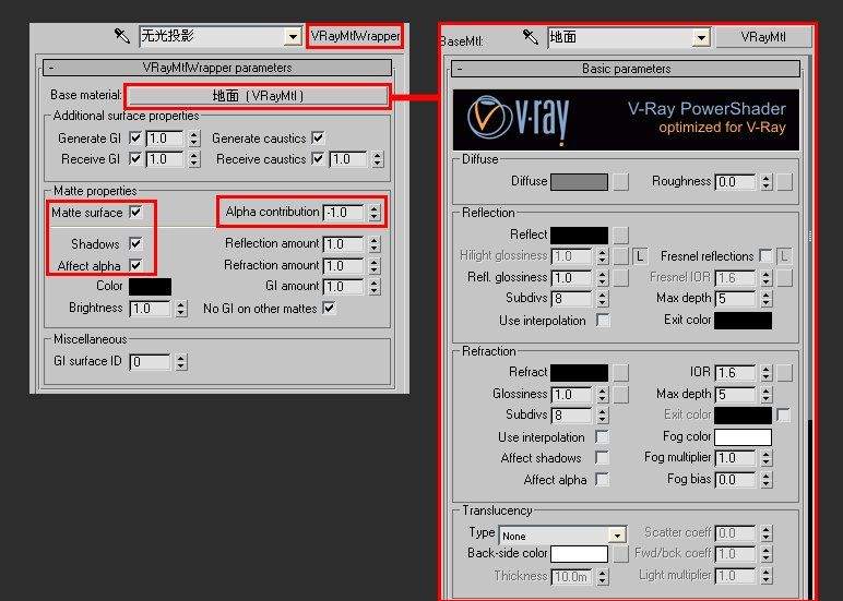 3DsMAX制作超真实的变形金刚建模教程(17)