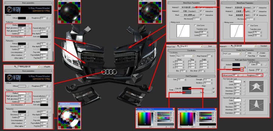 3DsMAX制作超真实的变形金刚建模教程(15)
