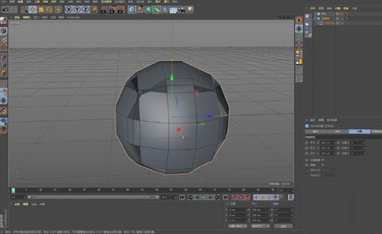C4D变形器怎么创建球体(5)