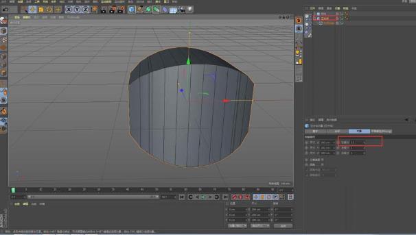 C4D变形器怎么创建球体(4)