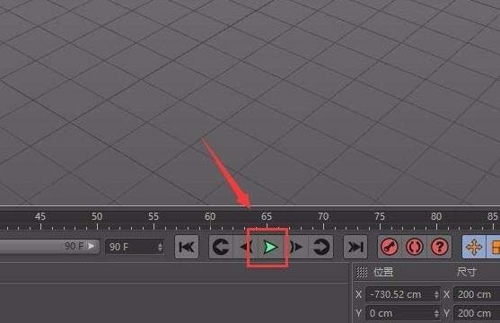 待改-C4D盒型动画建模教程(5)