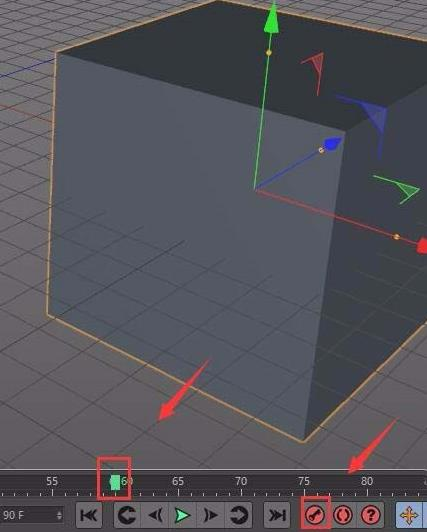 待改-C4D盒型动画建模教程(4)