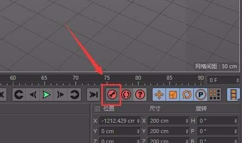 待改-C4D盒型动画建模教程(3)