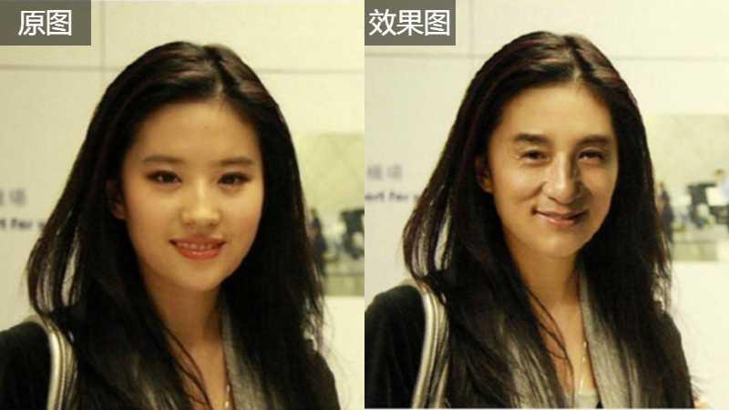 PS把刘亦菲的脸换成龙脸