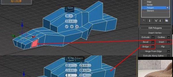 3ds max制作椅子建模教程(3)