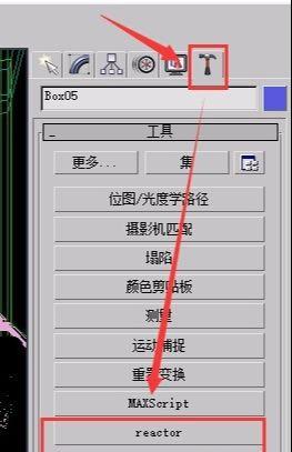 3dmax文件保存后超大该怎缩小(1)
