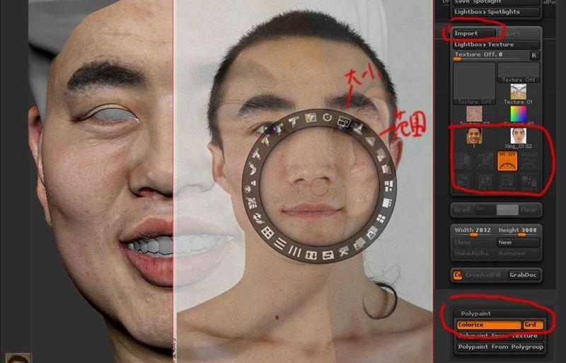3dsmax致青春写实静帧人物建模(10)