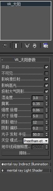 3dsmax海战场景模型制作教程(4)