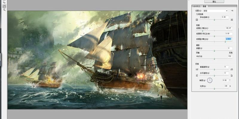 3dsmax海战场景模型制作教程(16)