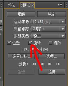 ae如何调整延时摄影(2)