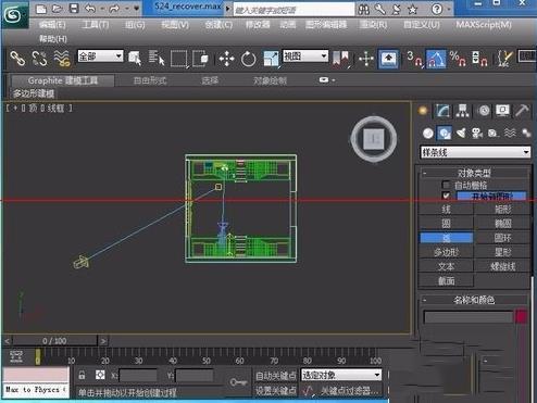 3dsmax怎么添加环境贴图(1)